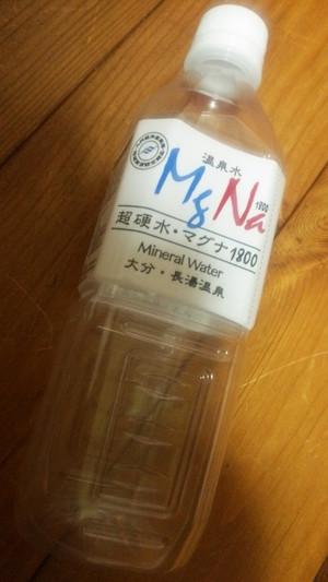 Omiyasui