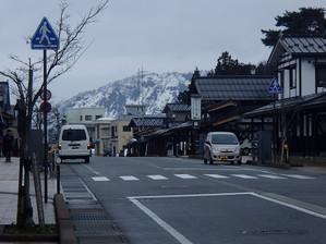 Shiozawashuku_1
