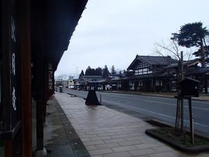 Shiozawashuku_11
