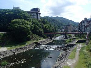 Hakoneatami_5