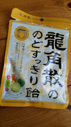 Kyujitu_14