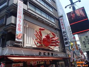 2017shugaku_2_2