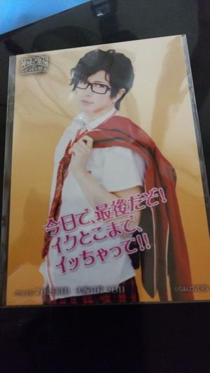 Hirakinasai_8_2