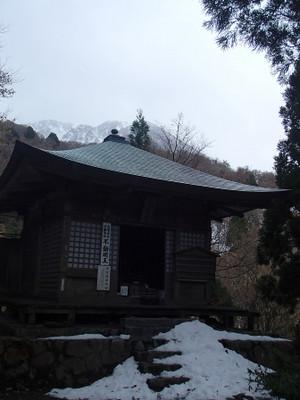 Daisenji_5