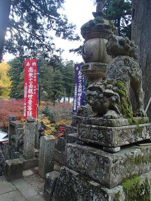 Kiyomizushimane_13