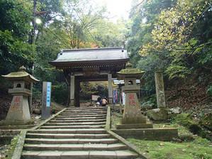 Kiyomizushimane_6