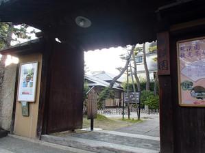 Kurashikiteien_1