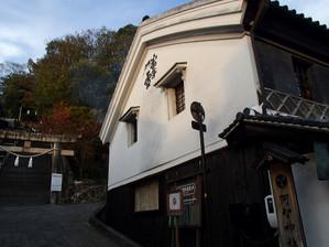 Kurashikibikan_3