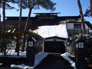 Yukisanpo_3